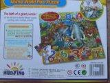 puzzle-1-.jpg