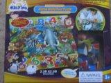 puzzle-23-.jpg